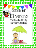 Summer - El verano Narrative Writing Craftivity - Spanish