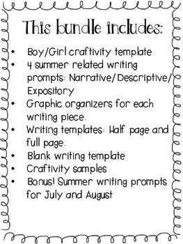 Summer - El verano: 4 writing craftivities bundle - Spanish