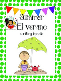 Summer - El verano: 4 writing craftivities bundle - Spanish