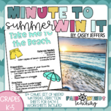 Summer/End of School themed Minute to Win it Games - STEM