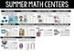 Summer First Grade Math & Literacy Centers Bundle