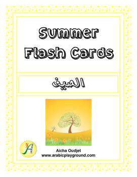 Summer Flashcards