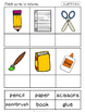 Summer Freebie 1: Matching Words to Pictures-School Supplies