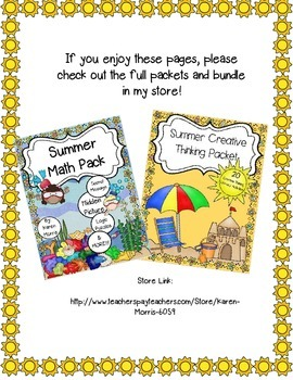 Summer Freebie:  4 Pages of Summer Math and Literacy Fun
