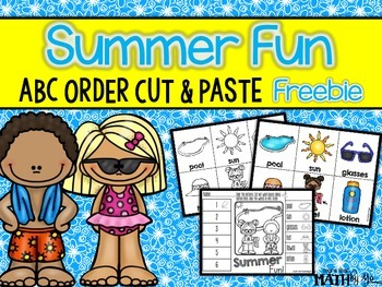 Summer Fun! ABC Order Cut and Paste FREEBIE