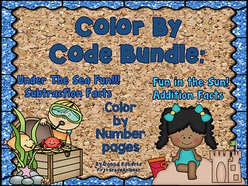 Summer Fun Addition & Subtraction Color by Code Bundle (color by number)