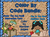 Summer Fun Addition & Subtraction Color by Code Bundle (co