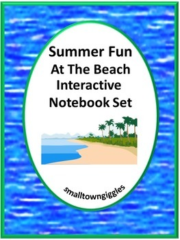Summer Fun At The Beach Kindergarten Special Education Autism Fine Motor Skills
