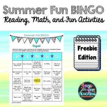 Summer Homework: Freebie Edition