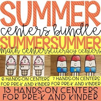 Summer Fun Beach Themed Centers