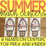 Summer Fun Beach Themed Math Center Activities