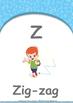 Summer Fun - Butterflies : Letter Z : Zig-zag - Nursery (2 years old)