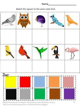 Summer Cut and Paste Worksheets, Special Education and Autism Resources