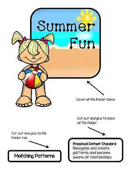 Summer Fun File Folder Game