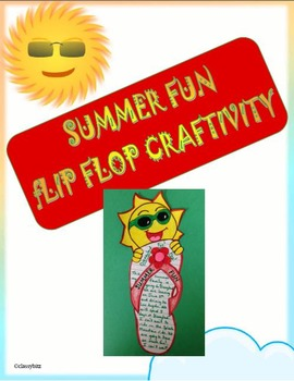 Summer Fun Flip Flop Craftivity
