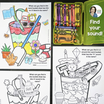 Summer Fun Pack {for speech/language therapy or classroom fun!}