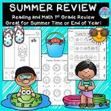 1st Grade Summer Review Packet /  End of year activities/ summer school