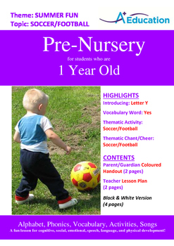 Summer Fun - Soccer/Football : Letter Y : Yes - Pre-Nursery (1 year old)