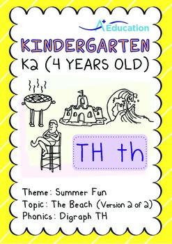 Summer Fun - The Beach (II): Digraph TH - K2 (4 years old)