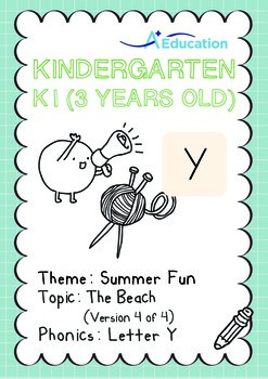 Summer Fun - The Beach (IV): Letter Y - K1 (3 years old)