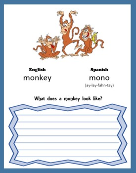Summer Fun with Monkeys (63 pages)