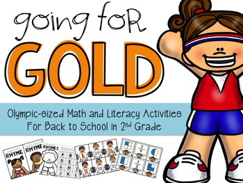 Summer Games Back to School Center Activities for 2nd Grade