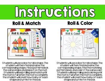 Pattern Blocks Mat Summer Math Games