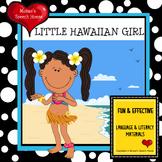Summer Hawaii Early Reader Literacy Circle