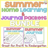 Summer Home Learning Packet & Summer Journal(for writing practice)