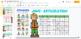 Summer Speech Homework Calendars with Google Slides™ | Distance Learning