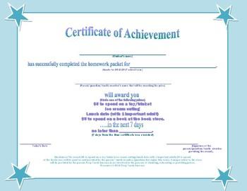Summer Homework Certificate