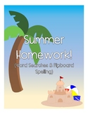 Summer Homework Pack: Ambiguous Vowels (au/aw, ou/ow, oi/oy)