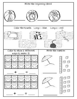 Summer Homework Pack (Common Core Aligned)