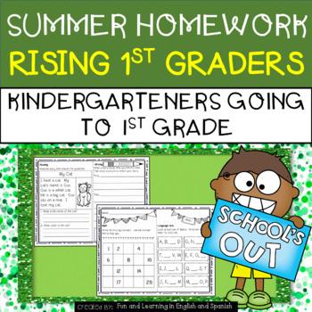 Summer Homework for Rising 1st Graders (Kindergarten going