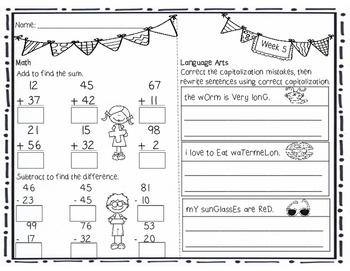 Summer Homework for Rising 2nd Graders (1st Graders going to 2nd Grade)