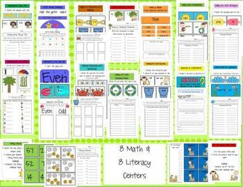 Summer Is Coming End of Year Math and Literacy Centers