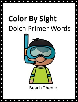 Summer Kids Dolch Primer Color By Sight SAMPLER