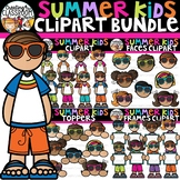 Summer Kids Clipart Bundle {Creating4 the Classroom}