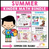 Summer Kinder Math Bundle