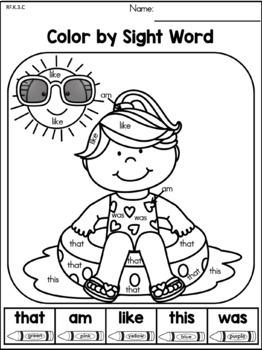 Summer Kindergarten Language Arts Mega Review No Prep