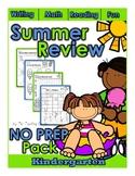 Summer Kindergarten NO PREP Super Pack!