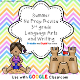 Summer Language Arts No Prep Packet- 3rd Grade