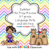 Summer Language Arts No Prep Packet-3rd Grade-Distance Lea