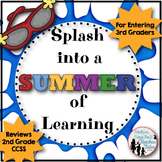Summer Packet Activity Calendars and Task Cards {For Entering 3rd Graders}