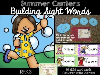 Summer Literacy Center: Building Sight Words with Bubbles
