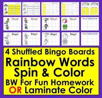 Summer Activities - Sight Words Card Games- 10 Sets- 100 Dolch- Summer School
