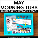 May Morning Tubs for Kindergarten