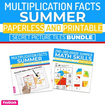 Summer MULTIPLICATION FACTS Paperless + Printable Secret Picture SET
