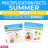 Summer MULTIPLICATION FACTS Paperless + Printable Secret P