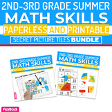 Summer Math | 2nd-3rd | Paperless/Printable Secret Picture